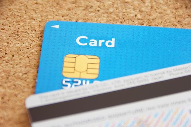 クレジットカードの支払延滞にはご注意を!