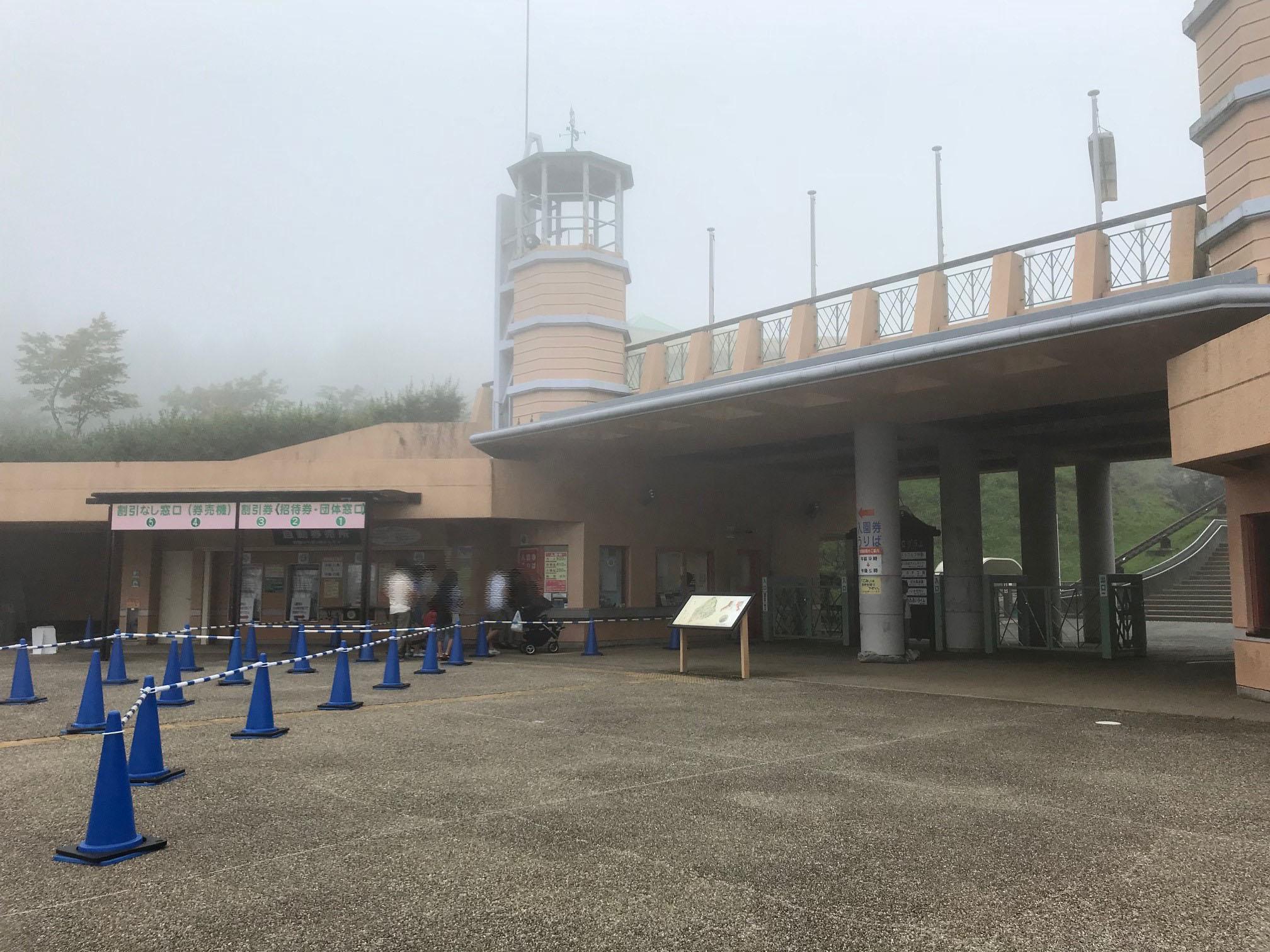 富士山こどもの国オートキャンプ(その4)