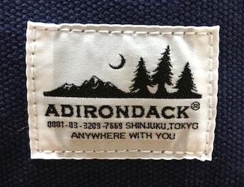 買ってよかった!アディロンダックのキャンパーズチェア
