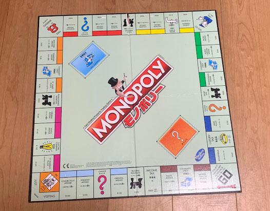 遊びながら経済を学べるモノポリー